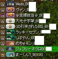RedStone 13.10.06[04]