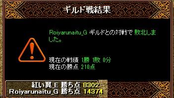 RedStone 13.10.07[02]