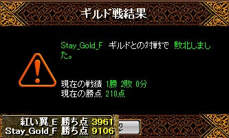 RedStone 13.10.08[02]