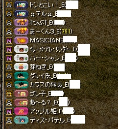 RedStone 13.10.08[01]