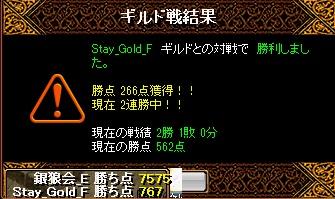 RedStone 13.10.09[02]
