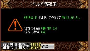 RedStone 13.10.10[03]