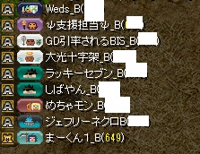 RedStone 13.10.13[04]