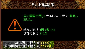 RedStone 13.10.15[02]