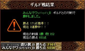 RedStone 13.10.17[04]