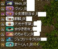 RedStone 13.10.17[03]