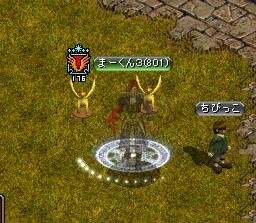 RedStone 13.10.17[05]