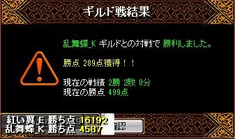 RedStone 13.10.18[04]