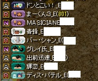 RedStone 13.10.18[03]