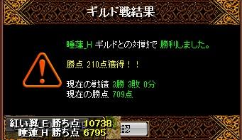 RedStone 13.10.22[03]