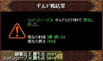 RedStone 13.10.23[04]