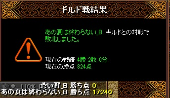 RedStone 13.10.23[02]