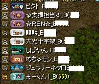 RedStone 13.10.25[05]