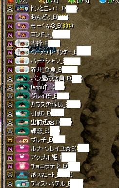 RedStone 13.10.28[05]