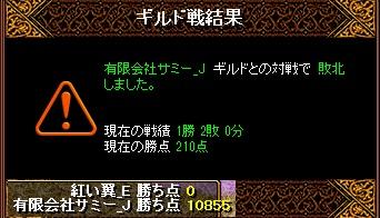 RedStone 13.10.29[02]