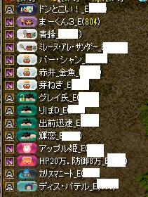 RedStone 13.10.29[01]