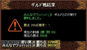 RedStone 13.10.31[02]