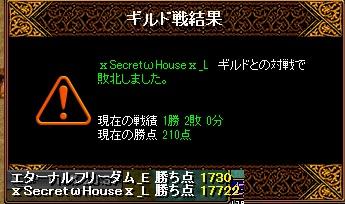 RedStone 13.10.30[03]