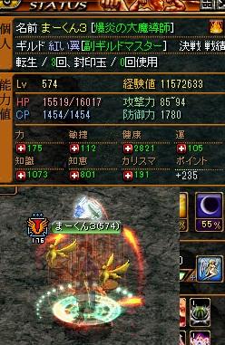 RedStone 13.11.02[00]
