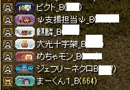 RedStone 13.11.03[03]
