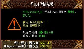 RedStone 13.11.05[02]