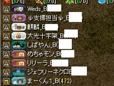 RedStone 13.11.05[01]