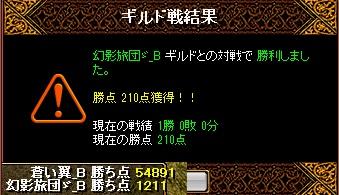 RedStone 13.11.10[03]