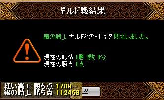 RedStone 13.11.11[05]