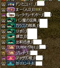 RedStone 13.11.11[04]