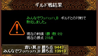 RedStone 13.11.11[02]