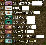 RedStone 13.11.11[01]