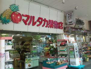 _039-96神保商店4