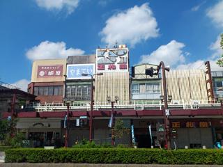 _039-96神保商店3