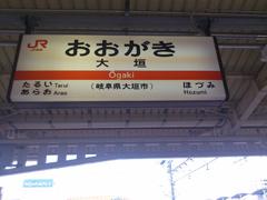 _039-96神保商店2