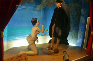 熱海秘宝館アトラ3
