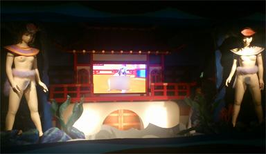 熱海秘宝館アトラ6-1