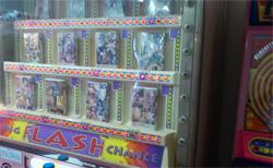 熱海秘宝館ゲーム2