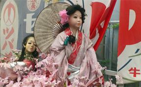 まぼろし博覧会昭和2