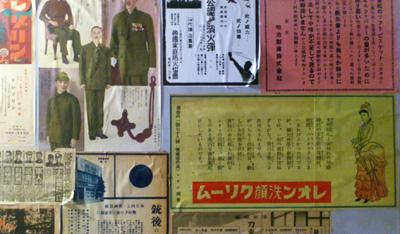 まぼろし博覧会昭和ポスター0