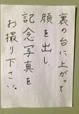 まぼろし博覧会昭和不美人座3