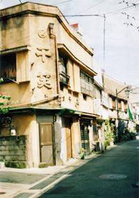 熱海建物5
