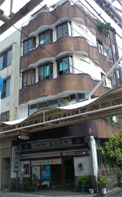 熱海建物1