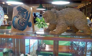 熱海喫茶店3