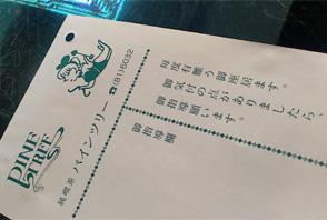 熱海喫茶店7