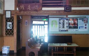 熱海福島屋6