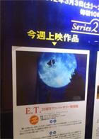 _043-001映画1