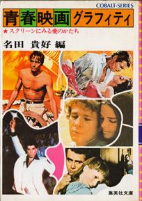 _041映画2