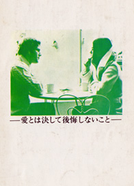 _041映画9