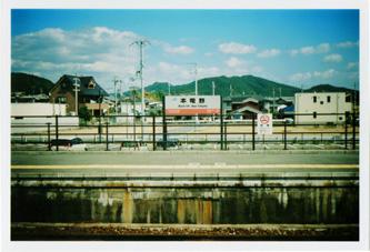 たつの駅1-2