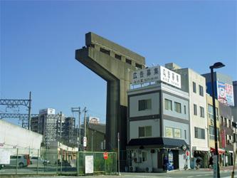 姫路手柄山2